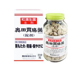 奥田胃腸薬(錠剤)   奥田製薬